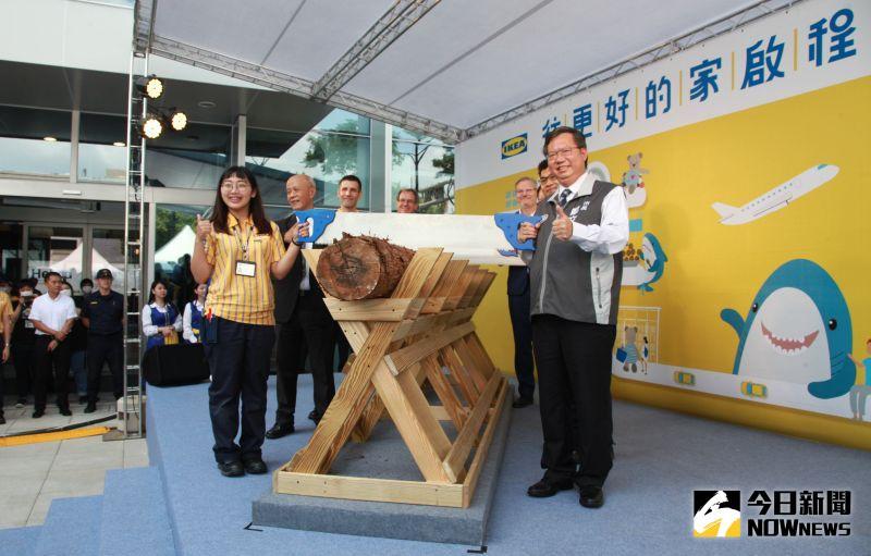 IKEA鋸木儀式