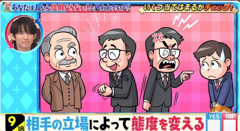 日本調查!虛偽<b>雙面人</b>的12特徵 公認「這句話」最不可信