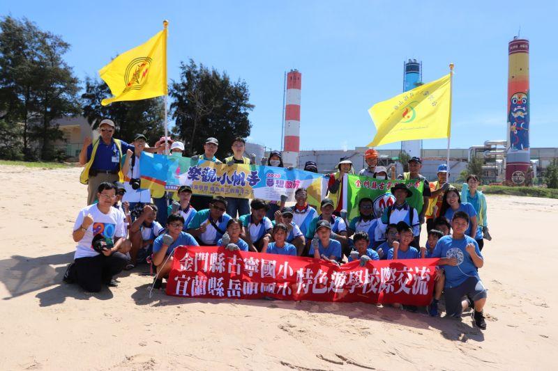 <b>古寧國小</b>學生登「光腳號」出航 相約岳明國小守護海洋