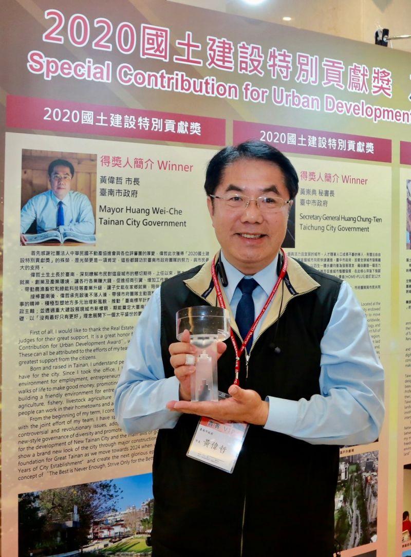 ▲黃偉哲表示沒有最好只有更好,他會繼續努力打造一個更輝煌的台南(圖/台南市政府新聞處提供)