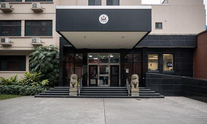 ▲美國駐成都領事館(圖/翻攝美國駐華大使館和領事館)