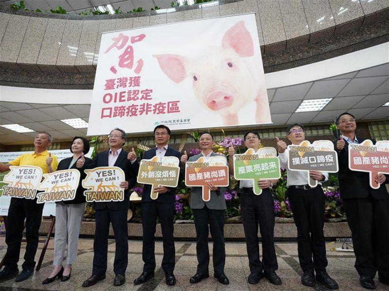 ▲農委會於6月16日宣布,台灣成為口蹄疫「不施打疫苗非疫區」,台灣與口蹄疫奮戰24年之後,終於能重返國際肉品市場。(圖/農委會提供)
