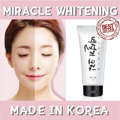 ▲許多年輕人認為,「白皙膚色」在亞洲地區向來佔據審美優勢,而保養品公司抓準美白商機,除了販售美白產品,更透過廣告加深「白才是美」的印象。(圖/翻攝自官網)