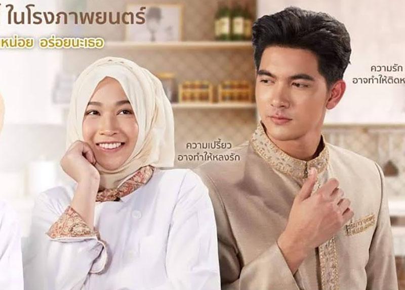 <b>伊斯蘭</b>喜劇將於泰國浪漫上映 盼扭轉穆斯林負面印象