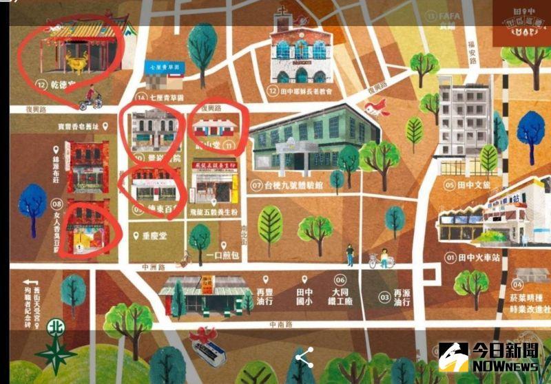 ▲田中老街文創地圖首度亮相。(圖/記者陳雅芳攝,2020.07.24)