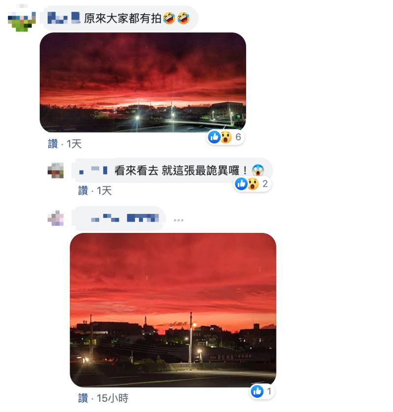▲一名侯姓網友上傳自己拍下的照片,顏色特別鮮紅,有如血染天空,不禁引發眾人與當年