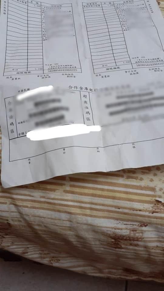 ▲媽媽拿三倍券繳暑輔學費遭拒。(合成圖/左圖翻攝自