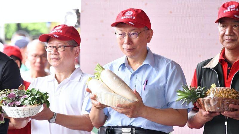 台北市長柯文哲今天(25日)上午參與環南中繼市場的啟用典禮。