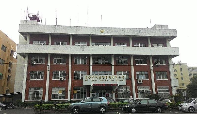 台南佳里分局員警涉<b>性侵</b>少女 記大過調職