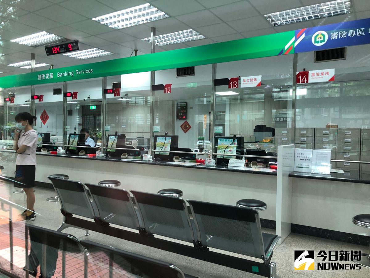 ▲中華郵政表示,為避免群聚,10月份振興五倍券發放將採預約制。(圖/民眾提供)