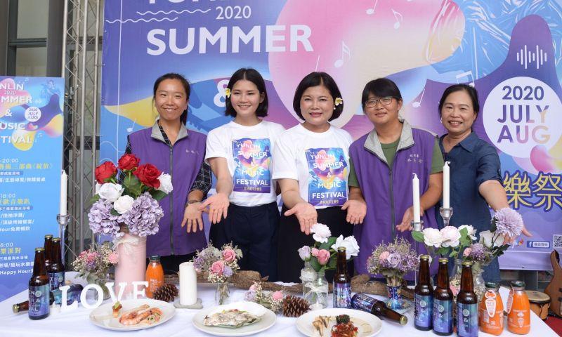 ▲2020雲林海洋音樂祭,邀請大家一起來雲林作客。(圖/記者蘇榮泉攝,2020.07.25)