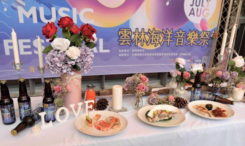 ▲26日晚「微醺餐桌」運用在地食材帶出迷人的口腹記憶,為音樂祭帶出優蘊不遜的起手式。(圖/記者蘇榮泉攝,2020.07.25)