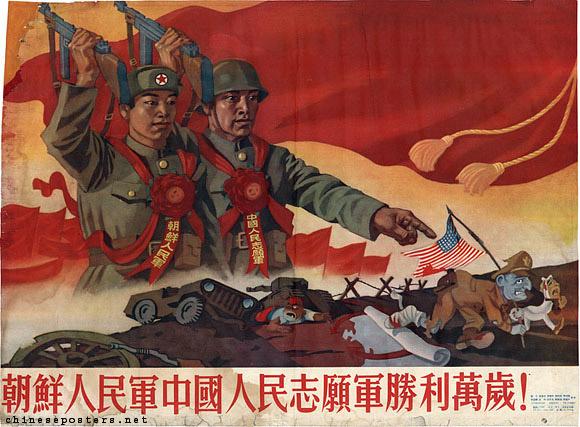中國啟動電視劇宣傳 要弘揚抗美援朝精神