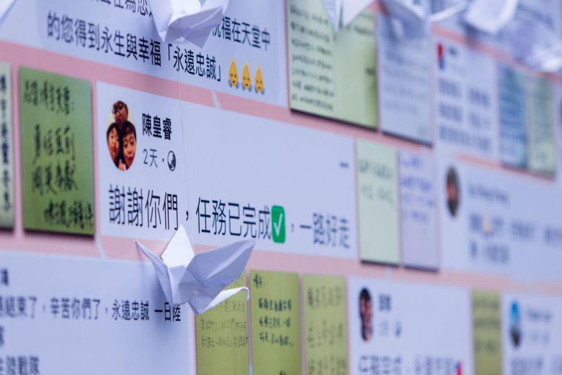 ▲海軍陸戰隊也在會場外設置大片「留言牆」,包括同袍寫下不捨心情及紀念話語,也截取網友留言「任務結束、一路好走」。(圖/海軍陸戰隊提供)