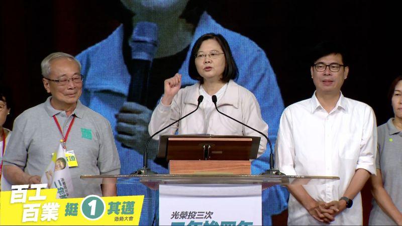 陳其邁百工百業造勢大會
