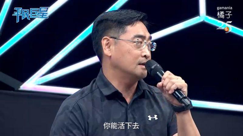 ▲爸爸替蘇鈺翔的表現打了100分。(圖/翻攝平民巨星)