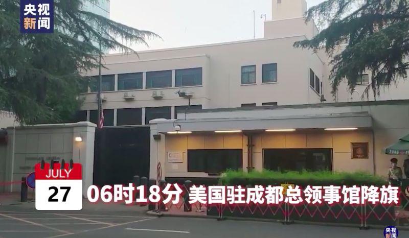 ▲(圖/翻攝自央視新聞影片)