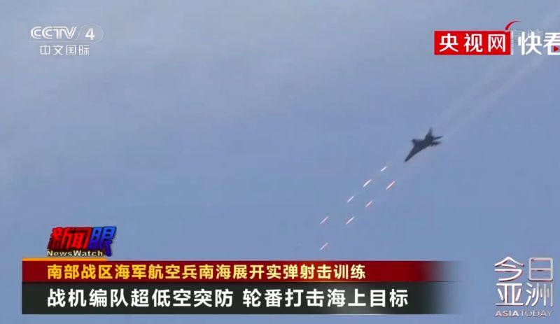 美軍機逼近中國沿海 央視釋出戰機南海實彈射擊影片