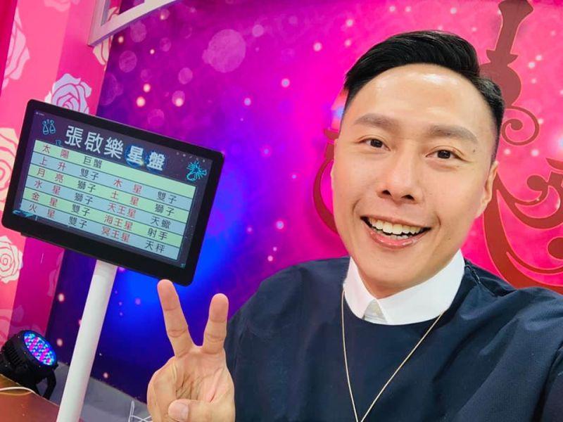 港星順利領<b>健保卡</b>!目標當「真正的台灣人」:又邁進一步