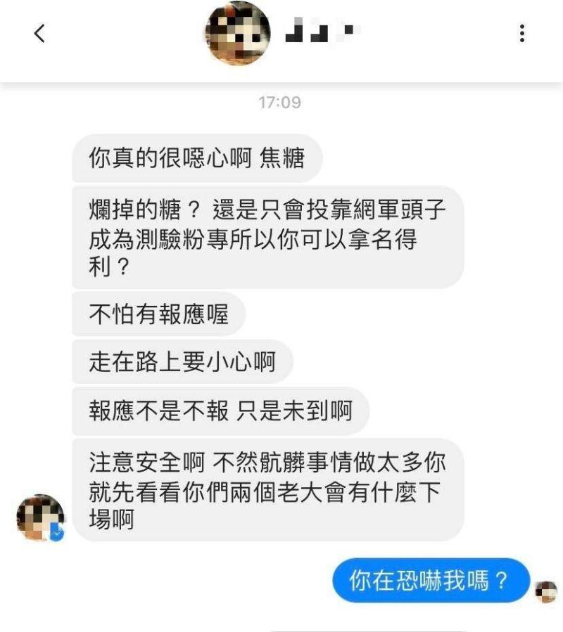 ▲陳嘉行發文喊告酸民。(圖/陳嘉行臉書)