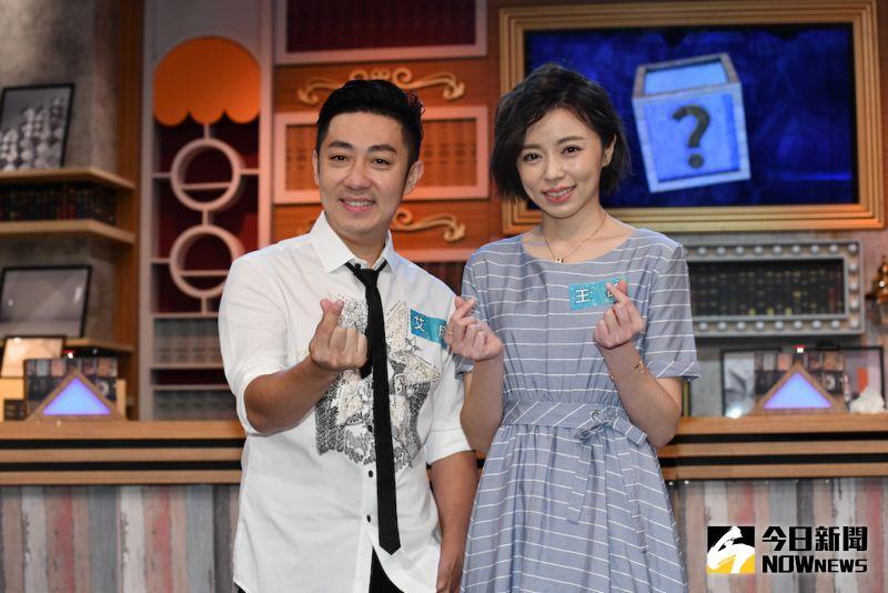 ▲艾成(左)表明願陪王瞳度過難關,甜認「我們的愛情高空低谷」(圖/記者林柏年攝2020.07.27)