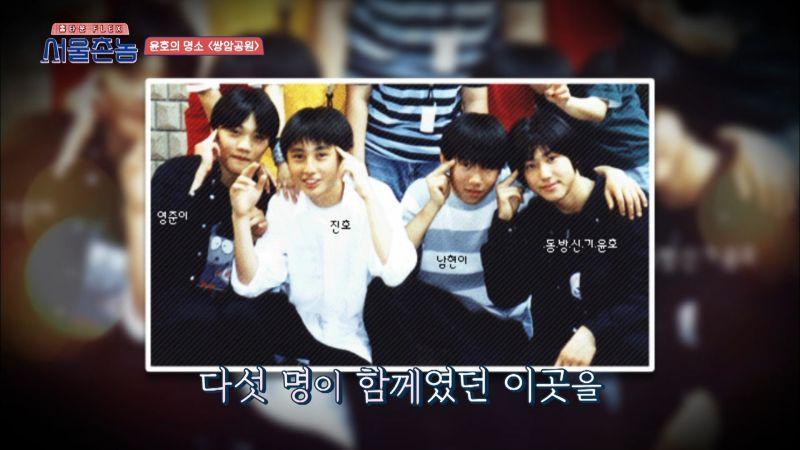 ▲允浩(右)學生時期曾組團體「B.O.K」。(圖/friDay影音)