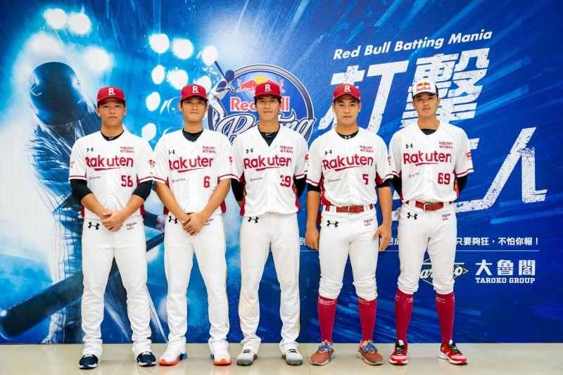 棒球/Red Bull打擊狂人 號召全台強打揮棒出擊全台開戰