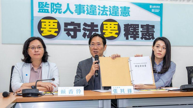 民進黨提案取消監委被提名人質詢 民眾黨:將提釋憲