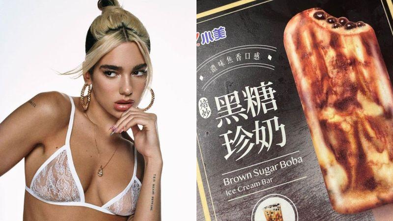 ▲杜娃黎波在社群網站分享台灣「黑糖珍奶雪糕」的照片。(圖/杜娃黎波臉書)