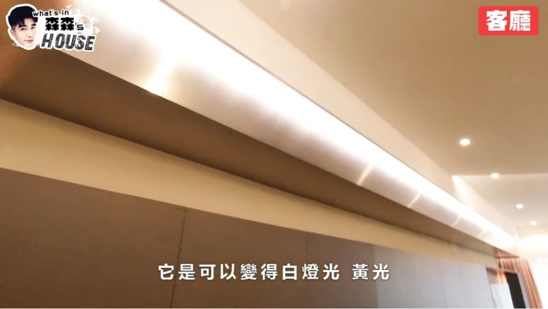 ▲森田家中的燈光可以依心情所換。(圖/森田Youtube)