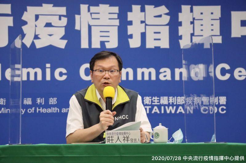 快訊/香港增1確診來自台灣 莊人祥回應了