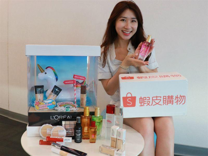 ▲電商業者攜手台灣萊雅集團旗下三大品牌L'Oreal Paris、Maybelline、NYX Professional Makeup 祭出「自信美力節」。(圖/平台業者提供)