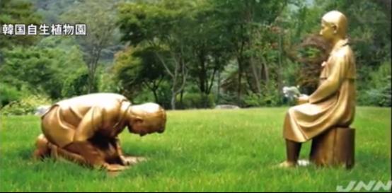 韓國銅像遭指影射安倍跪慰安婦 日:衝擊兩國關係