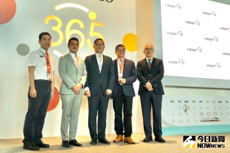 ▲台灣高鐵宣布,全新「點數