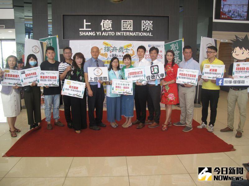 ▲響應捐款的店家代表。(圖/記者郭政隆攝影2020.7.29)