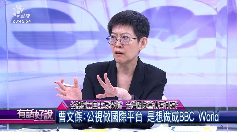 ▲公視總經理曹文傑在《有話好好說》談「國際影音平台」案爭議。(圖/有話好好說YouTube)