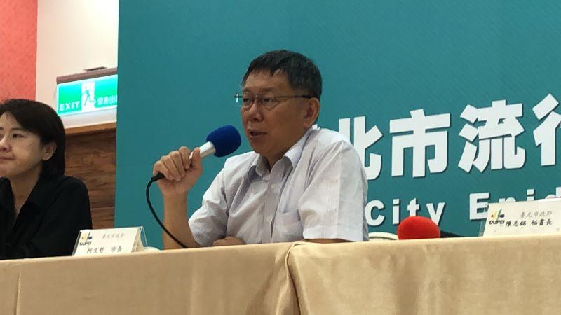 ▲台北市長柯文哲今天(29日)表示,去年五月的時候有去會面李登輝,並直言「李登輝是英雄人物」。(圖/記者丁上程攝,2020.7.29)