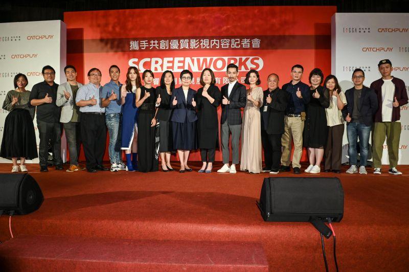 ▲文策院與CATCHPLAY一起投資的「影響原創」,共同開發台灣原創影視作品。(圖/CATCHPLAY)