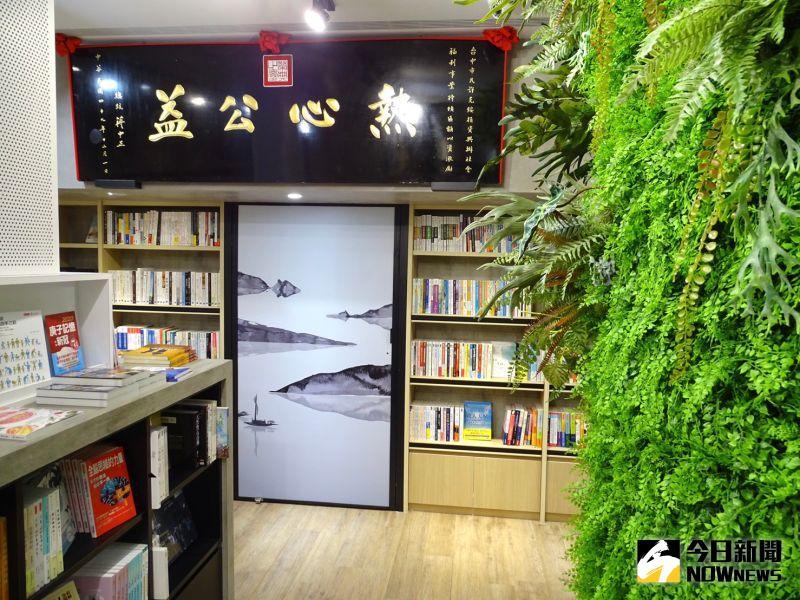 ▲改造後的瑞成書局,引進東方園林意象,展現嶄新風貌。(圖/金武鳳攝,2020.7.29)