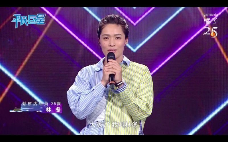 ▲林冬的爸爸是知名演員林慶台(大慶)。(圖/翻攝平民巨星)