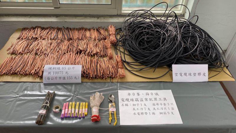 ▲大甲警分局在資源回收場,當場查獲台電失竊電纜線一批(圖/柳榮俊翻攝2020.7.30)
