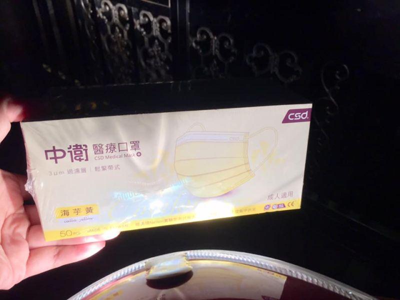 ▲網友分享自己妹妹逛全聯買到最後一盒中衛口罩。(圖/翻攝口罩現貨資訊)