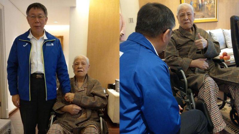 李登輝病逝的消息一出後,台北市長柯文哲也在臉書上PO出過去探視李登輝的照片,並PO文哀悼李登輝。
