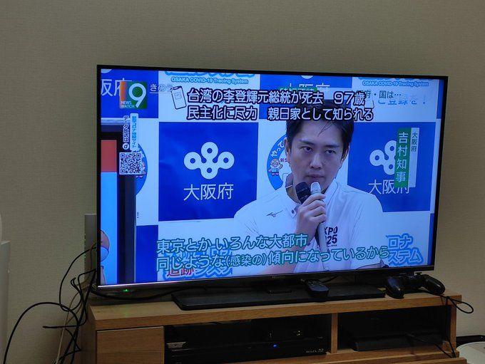 ▲日本媒體密切關注前總統李登輝的消息。(圖/翻攝自@pananananaq推特)