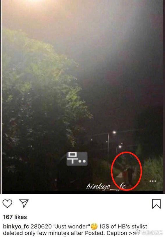 ▲陸媒曝光疑似宋慧喬與玄彬的約會照。(圖/搜狐娛樂微博)