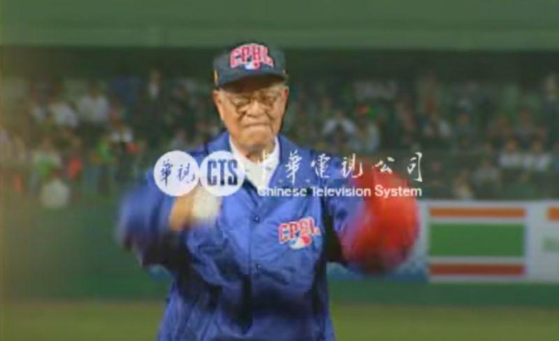 中職/曾幫兩大聯盟開過球 李登輝總統第一人