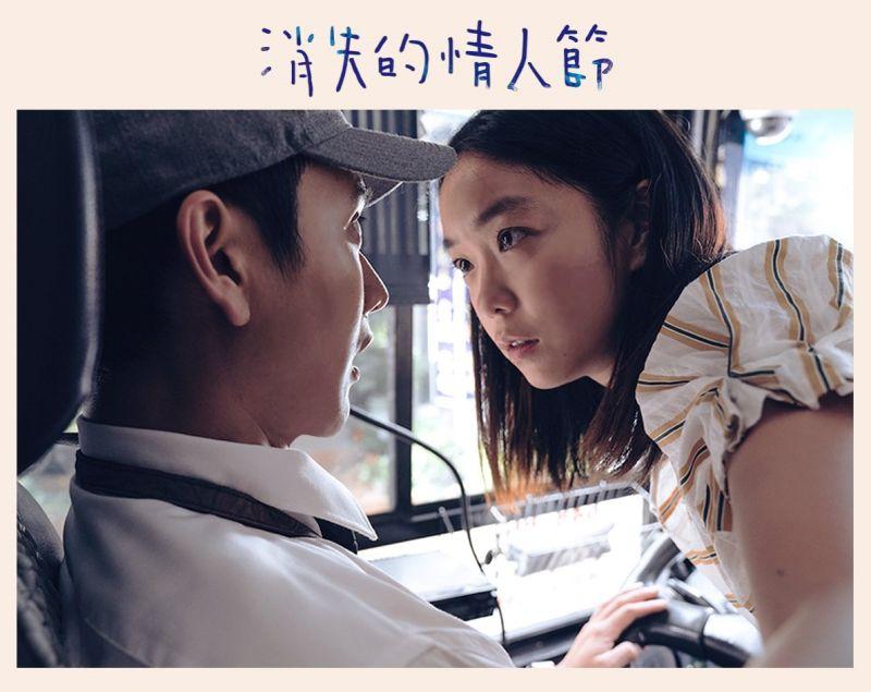 ▲劉冠廷、李霈瑜(右)主演《消失的情人節》。(圖/牽猴子)