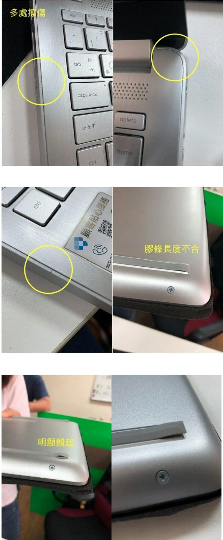 ▲原PO指出,筆電本身也有擦傷,除了底部的膠條一邊翹翹的,其中一邊長度甚至不合凹槽。(圖/翻攝自