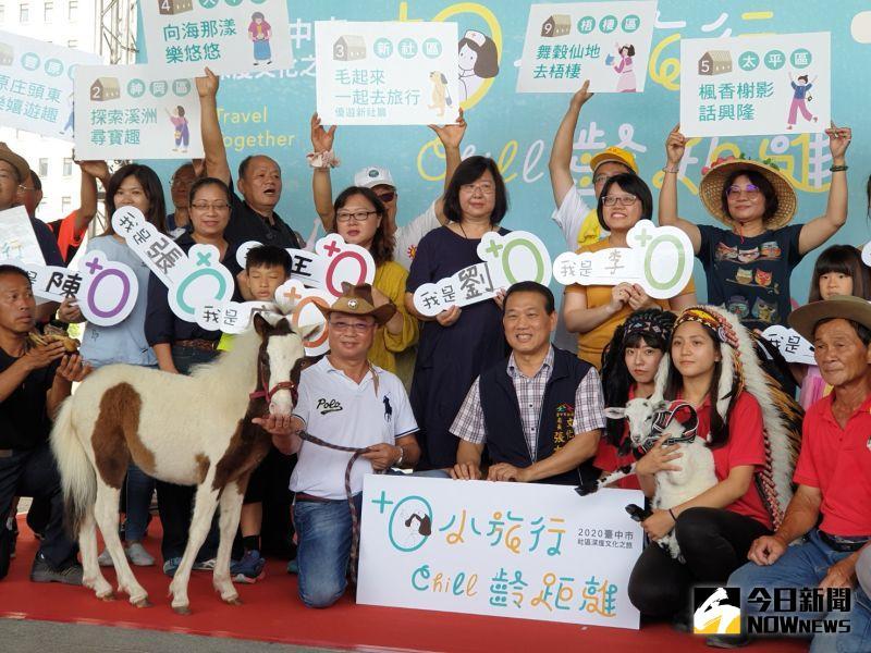 中市文化局推社區深度小旅行    邀民眾帶著毛小孩踏青趣