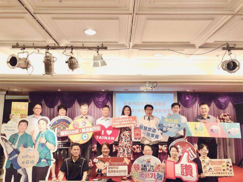 台南觀旅局發表第2季施政成果 好玩活動一波波